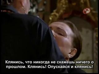 Триумф любви El triunfo del amor 14 серия русские субтитры