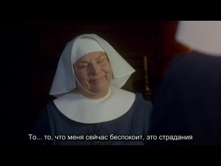 Call the Midwife s4e1 rus sub / Вызовите акушерку сезон 4 серия 1 ( русские субтитры )