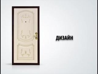 входные двери село казанское