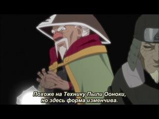 Naruto Shippuuden  Наруто Ураганные Хроники - 378 серия (Русские субтитры)