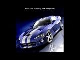 «Эмиль» под музыку Lil Jon And The Eastside Boyz - Real Nigga Roll Call Ft Ice Cu (http://mp3xa.net). Picrolla