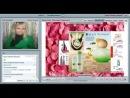 Бьюти-вебинар Волшебные ароматы Орифлейм Подбери для себя подходящий.