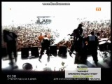 Slipknot - Wait And Bleed (Bridge TV)
