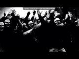«Со стены Околофутбола 2 | Фанаты | Хулиганы | Физрук» под музыку Feduk - Околофутбола (OST Около Футбола) эта песня супер. Pi