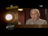 Короли эпизода / 1. Фаина Раневская (2015)
