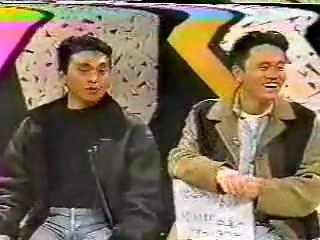 Gaki No Tsukai #SP (1991.02.11)