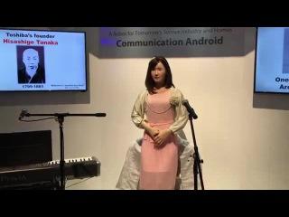 Toshiba на CES 2015- девушка-робот