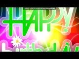 «С моей стены» под музыку Загрузка музыки из Вконтакте - akcent   c-4  [muzmo.ru] dj дадуда꼌  ..●♫♫♫ ★ avril lavigne  mr.green(мой любимый братишка)  ♪♫ ray bryant combo  amurus   .фадеев максим  ▲ ♥  с днем рождения, настенька  суруханов  cartman  ch. Picrolla