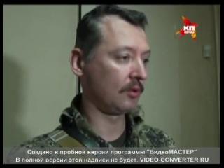 Кто призывал ввести войска РФ (с апреля по август 2014)