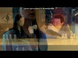 «Со стены Антон и Кристина. Универ. Новая общага» под музыку Hospital - Falling. Picrolla