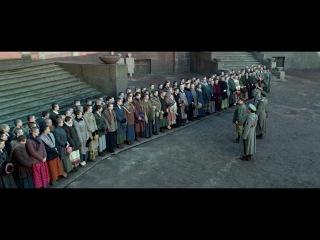 Батальонъ  — Трейлер (2015) [HD]