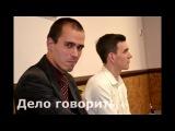 Постпромоушн структурного собрания Мустафиной Лейсан 27.09.2014