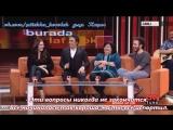 Признание Фахрие в их отношениях с Бураком в передаче