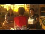 Дневные красавицы / Hirugao 7 из 11