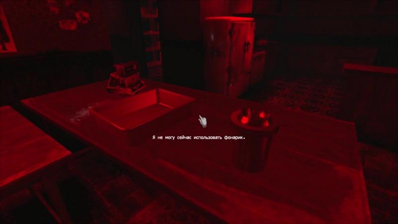 Апартаменты, с которыми ЧТО-ТО НЕ ТАК [Silent Hill - Alchemilla 4]