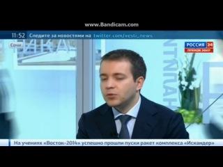 Россия1  Телепедия вики  FANDOM powered by Wikia