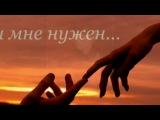 Сергей &Алла - yars indznic shat heru e