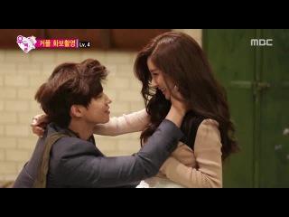 ♥ Молодожены ♥ 10/2 эпизод Сон Чжэ Рим и Ким Со Ын (We got Married)
