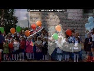 «С моей стены» под музыку Барбарики - барбарики. Picrolla