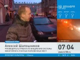 В Центральном районе Петербурга устанавливают датчики для платных парковок