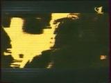 staroetv.su Заставка программы Как это было (ОРТ, 1997-2002)