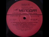 Dr. L.Subramaniam-Stephane Grappelli - Illusion - Original Melodia Vinyl - 1984