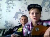 Сестра таня и брат гриша поют песни