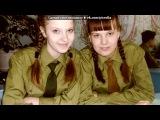 «Школа)» под музыку Любовные истории - [..♥Школа, школа, я скучаю♥..]. Picrolla