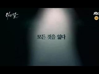 Maids (2014) korean drama teaser
