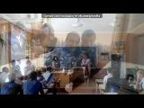 «Самі найкращі студенти-випускники.» под музыку Каникулы строгого режима - саунтрек к фильму . Picrolla