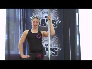 Видео уроки Pole Dance для начинающих №4