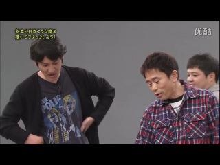 Gaki no Tsukai #1056 (2011.05.29) - What Matsumoto Likes