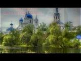АлисА - Моя светлая Русь (Инок, Воин и Шут)