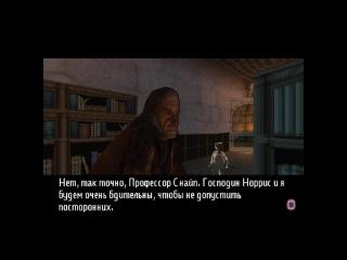 Прохождение игры Гарри Поттер и Философский камень(PS1) часть 5