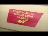 zenkevichru2 рассказ Москвич 2138 Такси