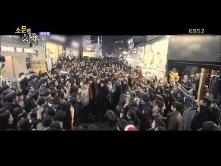 Король моды / Fashion King - Корея, 2014
