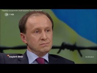 Немецкий философ о Путине, России, Украине и НАТО (16.11.2014)
