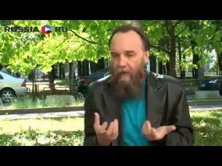 Александр Дугин о