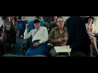 Трейлер Фильма: Путешествие Гектора в поисках счастья / Hector and the Search for Happiness (2014)