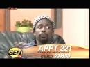 Appt211 recoit Fou Malade et Mbathio Ndiaye