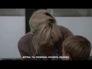 Сыны Анархии / Sons of Anarchy   7 сезон 10 серия   Русские субтитры