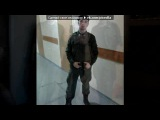 «мои фото» под музыку Военные песни под гитару - И вот стою я на плацу. Picrolla