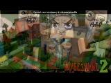 Основной альбом под музыку музыка из far cry 3 - Music In Trance Style ----- ( Dance Hard Trance House Electro Drum And Bass Rap Psy Трек Прикольный Крутой Remix Офигенный Музон Реп Рэп Техно Techno Попса Popsa Самый Лучший 2011 Рингтон Охуенный Пиздатый Охрененский Песня Песенька D&ampampb Rnb Armin . Picrolla