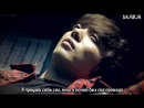 CNBLUE - I'm a loner (рус.саб)