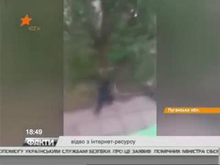 Луганск обстрел ОГА 11