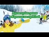 Різдвяний концерт Ірини Федишин