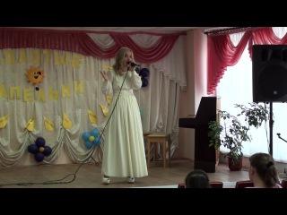 Екатерина Пожидаева с песней