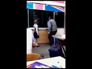 Школьница дала учителю по яйцам - драка в школе