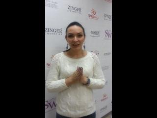 Чемпионка Украины по визажу. Анастасия Слуцкая