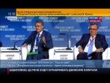 6-й  Форум ВТБ-Капитал